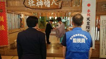 神社で祈願祭